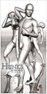 Hunk in Trunks 123 Value Pack for Michael 4